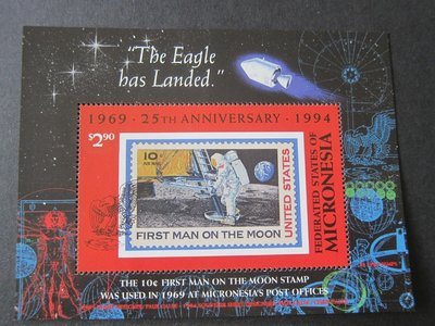 【雲品】密克羅尼西亞Micronesia 1994 Sc C49 space set MNH