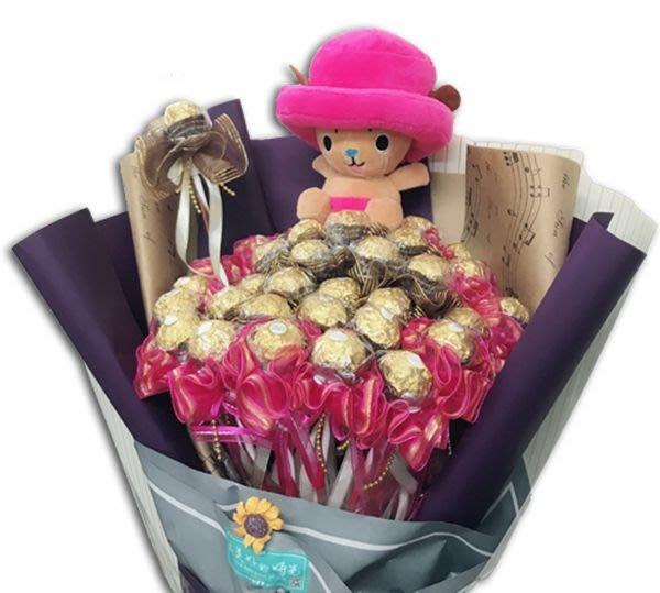 娃娃屋樂園~🎓我們畢業啦~喬巴+40顆金莎棒花棒分享花束 每束1700元/畢業花束