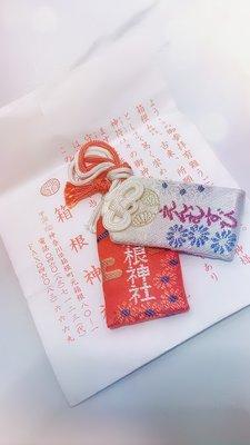 日本 箱根神社 護身符  限量 已絕版   情侶配對 附身符  情人禮物  家人送禮  都可以 全新 付紙袋 日本神社