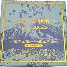 日本富士の妙精 電氣石水妙精~需預購