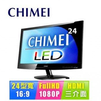 大台北 永和 二手 24吋螢幕 24吋 led 螢幕 奇美 HDMI 24SH-L 24型寬  FullHD 新北市