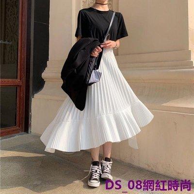 DS_08網紅時尚裙子洋裝胯大腿粗的適合抖音仙女裙百褶裙中長款ins超火的半身裙夏