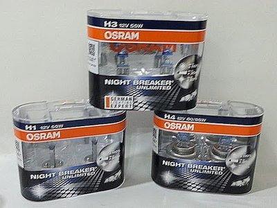 OSRAM 第三代 極地星鑽 亮度增加110% 距離增加35M 提高10%色溫 H1 55W 德國原裝進口