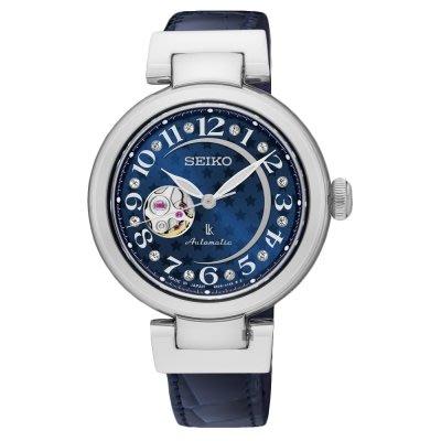 可議價.「1958 鐘錶城」SEIKO精工錶 LUKIA 星月鏤空機械 女錶(SSA823J1)-皮錶帶/34mm/藍