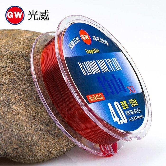 預售款-WYQJD-竹山X1臺釣線50米主線子線拉力競技魚線尼龍線耐磨