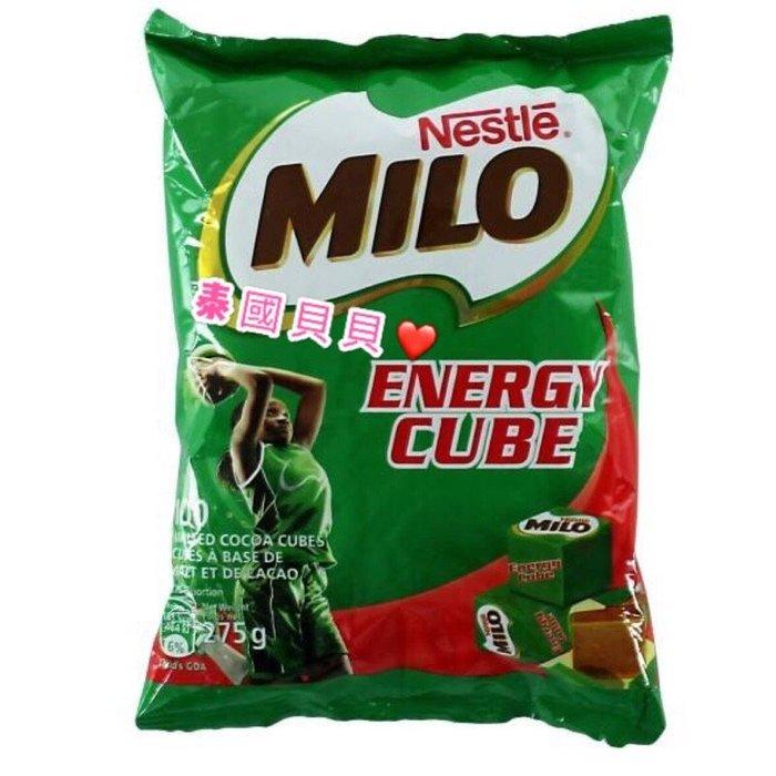 Milo 美祿小方塊 Milo Energy Cube 巧克力磚 275g 團購
