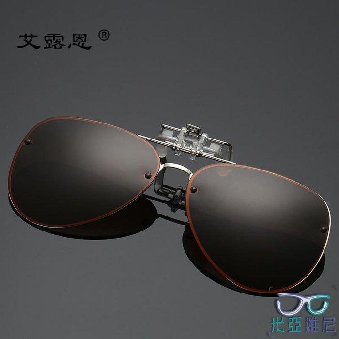 新款有框可上翻偏光夾片鏡近視太陽鏡夾片司機駕駛開車蛤蟆鏡墨鏡