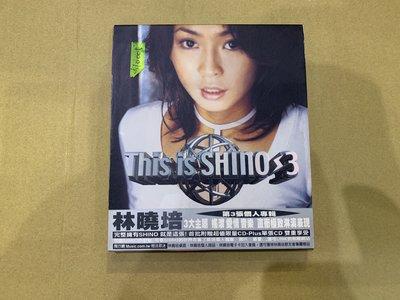 *還有唱片行*林曉培 / THIS IS SHINO 3 二手 Y10005