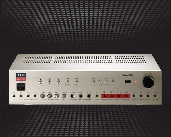 【昌明視聽】專業級卡拉OK擴大機 TDF PA-460S 台灣設計製造 4CH 音量可獨立調整 100W+100W