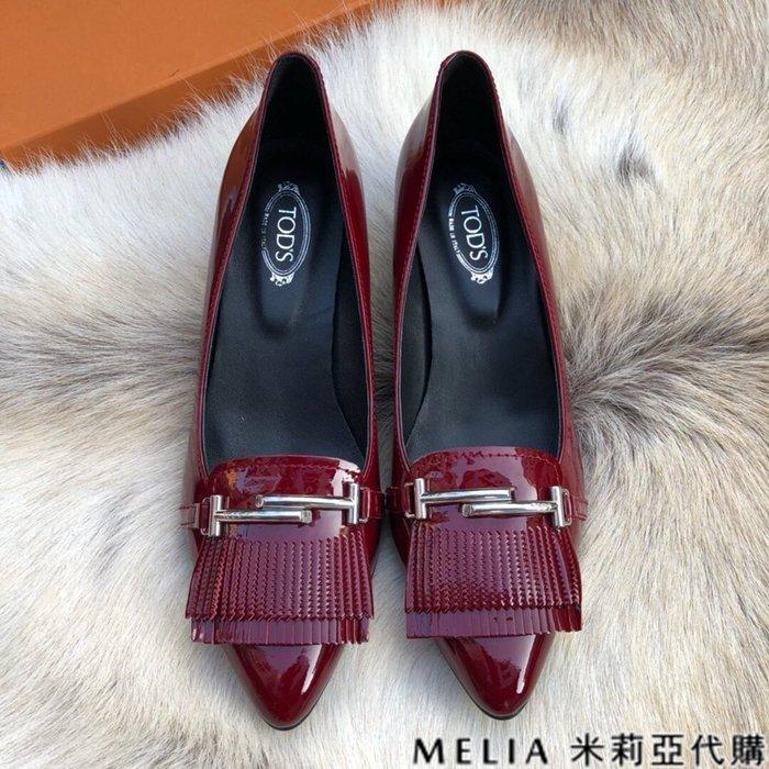 Melia 米莉亞代購 商城特價 數量有限 每日更新 TODS 女神款 雙T流蘇 必敗收藏 鞋面牛皮 內羊皮 酒紅色
