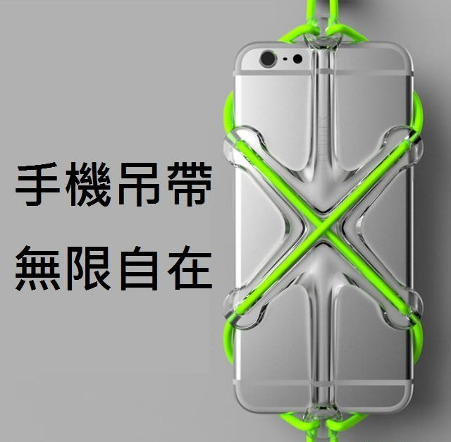 iphone X xr max iphone11 pro max 手機背帶 慢跑 運動 IPHONE/8/7/6/5s/SE PLUS SONY 手機殼 保護殼