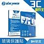 BLUE POWER Xiaomi 小米4 9H鋼化玻璃保護貼...