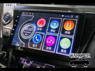 【送免費安裝】Toyota Prius  12~18 專車專用 安卓多媒體導航機 9吋 安卓機
