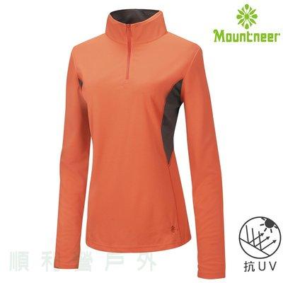 山林MOUNTNEER 女款透氣排汗長袖上衣 31P32 粉橘 防曬衣 排汗衣 運動上衣 OUTDOOR NICE