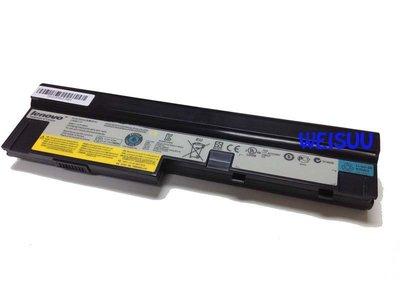 {偉斯科技} Lenovo S10-3...