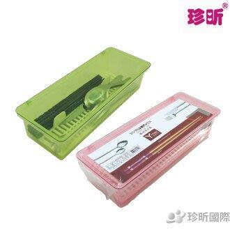 【珍昕】簡約瀝水收納筷盒~2色可選(約31*12*7.5)餐具瀝水收納盒/筷盒/餐具盒