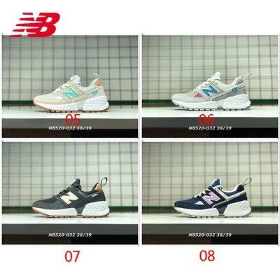 New Balance 紐巴倫 574V3 NB/新百倫新系列 複古鞋 老爹鞋 女鞋 慢跑鞋 潮鞋 多個顏色 爆款