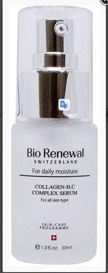 30ML膠原修護精華液保證正貨Bio Renewal