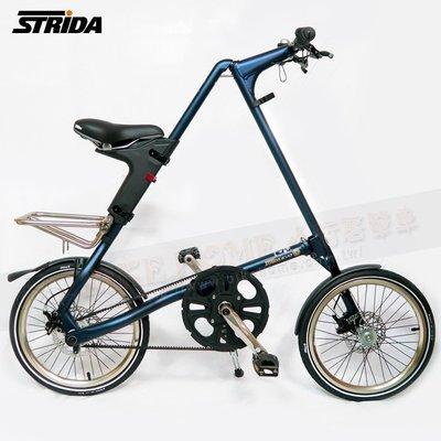 小哲居 最頂級款式 STRIDA 速立達 EVO 18吋3速版 新增內變3速 霧藍色 霧紅色 EN管材專利 三角形單車
