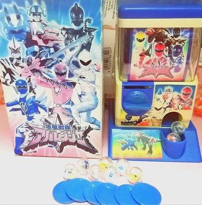 經典懷舊玩具:爆龍戰隊小型扭蛋機(*扭出幸運數字)