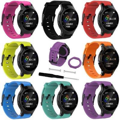【LUCKY CO.】佳明Garmin Forerunner 225錶帶225軟矽膠錶帶配送螺絲和工具刀