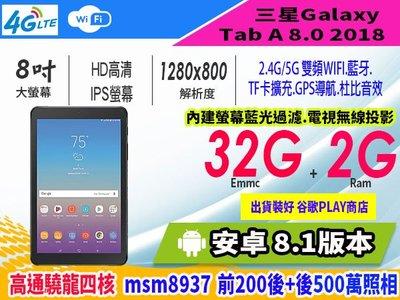 【傻瓜批發】三星Galaxy Tab ...