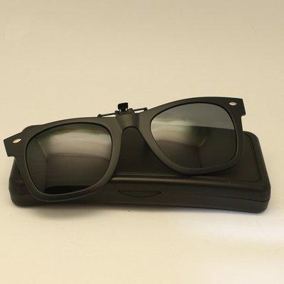 [恆源眼鏡] 太陽眼鏡前掛夾片 方形款 灰色 夏日必備  豔陽剋星 高CP值商品