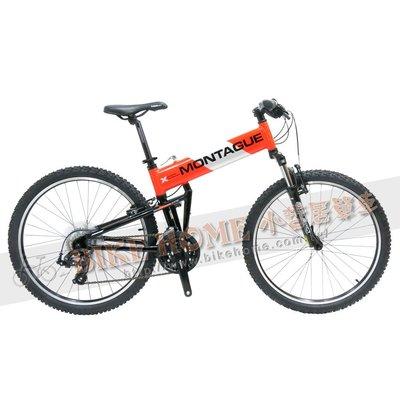 小哲居 MONTAGUE-MX 復刻版 21速 登山車 傘兵車 折疊車 香吉士 16吋 大人小朋友都可以騎