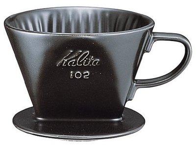 黑色現貨♥Japan 物語♥日本【Kalita】201 陶瓷手沖咖啡濾杯(2~4人) 濾器 耐高溫Melitta 台北市