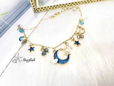 【海星 Starfish】童話之夜 星空墜飾手鏈