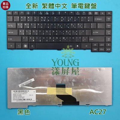 【漾屏屋】含稅 宏碁 ACER TM 4750 4750G 4750Z 4750ZG P643-M 全新 中文 筆電鍵盤 新北市