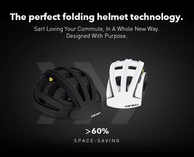 Baby Outdoor Gear Cairbull FIND 二代便攜都市休閒自行車折疊頭盔/騎行頭盔/腳踏車安全帽