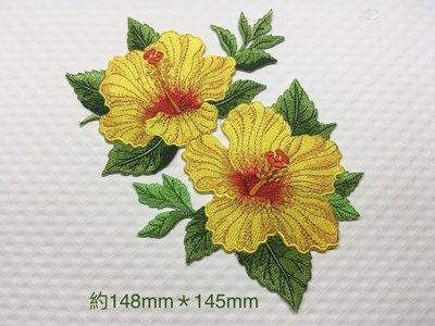 IANS 刺繡設計  花(Hawaiian hibiscus)--刺繡貼布 / 刺繡貼紙