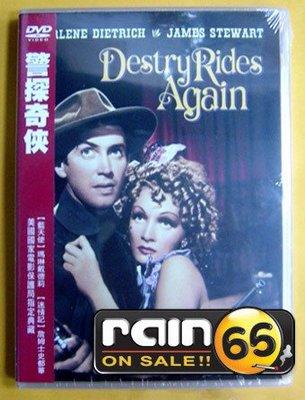 ⊕Rain65⊕正版DVD【警探奇俠-Destry Rides Again】-後窗-詹姆士史都華-全新未拆(直購價)