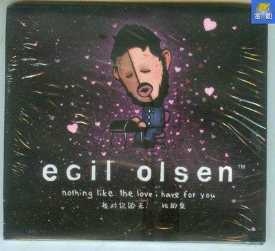Egil Olsen  Nothing Like The Love I Have For You 口袋CD