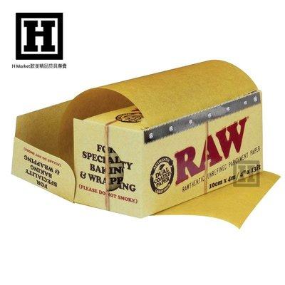 [H Market] 西班牙 RAW Parchment Paper 羊皮紙 (小) 不沾黏 Dab Wax 料理專用