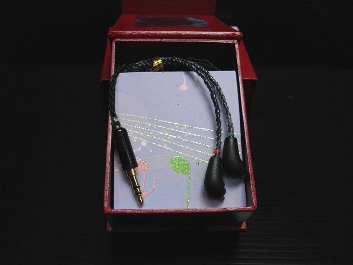 ((線材小舖)) 全新品 RK 6N OCC 鍍銀 高級耳機線 1.3M (SONY XBA-Z5 A3 )