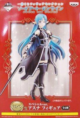 日本正版 一番賞 刀劍神域 SAO 最後賞 亞絲娜 特別版 公仔 模型 日本代購
