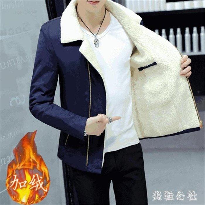 西裝外套 冬季加絨休閒西服男韓版修身型小西裝男士上衣潮流刷毛外套OB2849