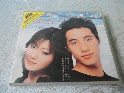 【金玉閣A-2】VCD~Friends 1(2片裝)