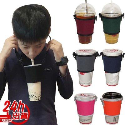 飲料杯套 提袋咖啡杯 防燙套 保溫袋 手提式 手搖杯 手提袋 700c 500c咖啡杯 布套 防燙 現貨Rainnie