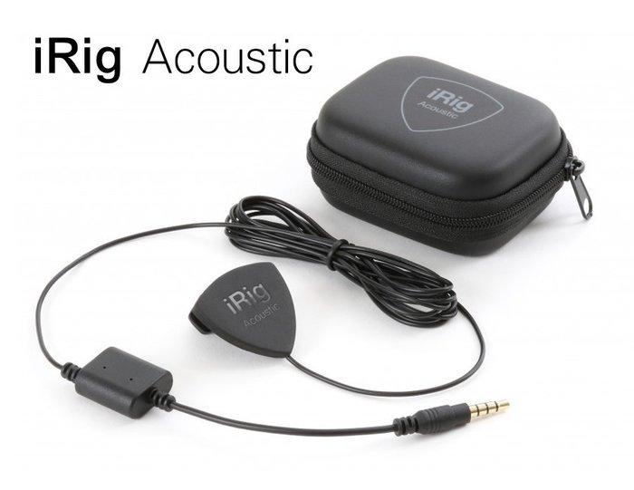 ☆ 唐尼樂器︵☆ IK iRig Acoustic (原廠公司貨保固)麥克風型民謠吉他拾音器/行動錄音界面