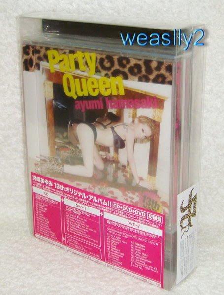 濱崎步Ayumi 派對女王Party queen  日版初回CD 2 DVD限定盤:透明盒