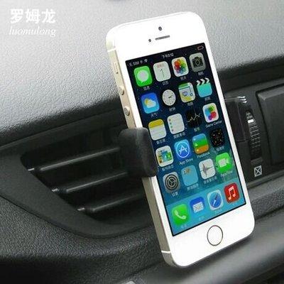 car airvent phone holder 汽車出風口手機支架