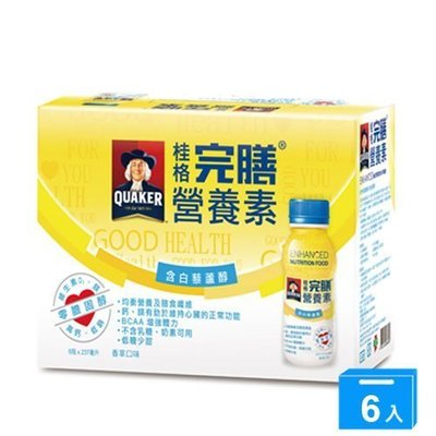 【coco媽 限時特價好禮】桂格完膳營養素含白藜蘆醇配方237ml*36