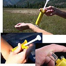 大里RV城市【美國 Sawyer】美國製 The Extractor Pump Kit 急救用毒液吸取器/蛇咬器 B6B