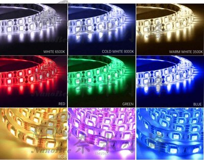 LED燈帶5050RGB燈條套裝 滴膠防水七彩變色 WS2811 WS2812B RGB燈條 露營照明【現貨】