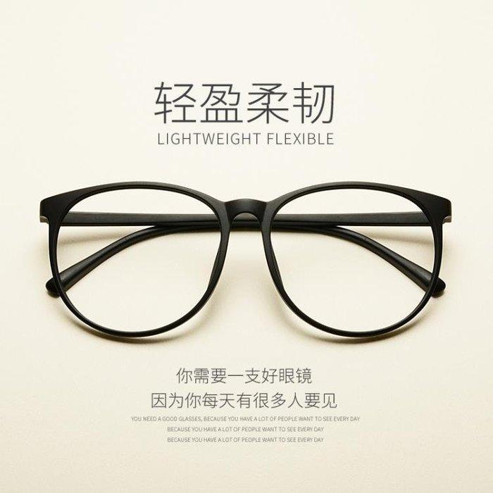 TR90新款復古眼鏡框架男女同款全框大框圓框眼鏡框防藍光平鏡1757