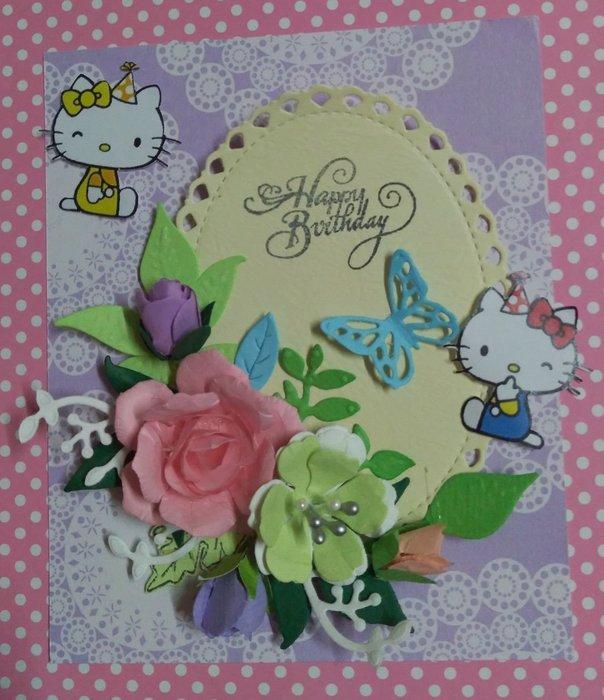一番街手作設計家☆手作花束設計卡片,情人節卡片,生日卡片,客製