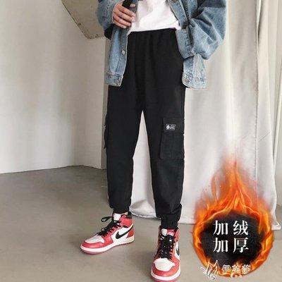【蘑菇小隊】工裝褲褲子男士韓版潮流工裝褲休閒褲百搭冬季加絨運動褲男褲寬鬆束腳褲-MG42209